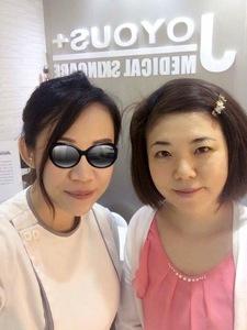 香港の美容外科